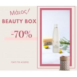 May Beauty Box on 70% off