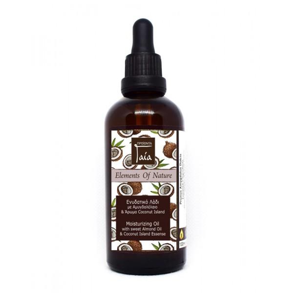 Coconut Moisturizing Almond Oil  - Natural - Organic Cosmetics  Massage  Oils - Beauty Products