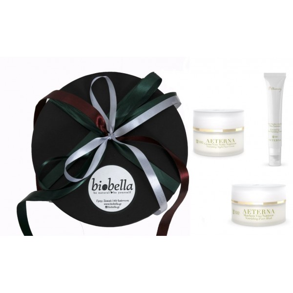 Christmas Gift Set  Abeauty Aeterna Face - Complete Treatment  Face Tonic - Natural - Organic  Cosmetics - Christmas Gifts