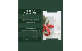 Abeauty LIft Repair Christmas gift idea
