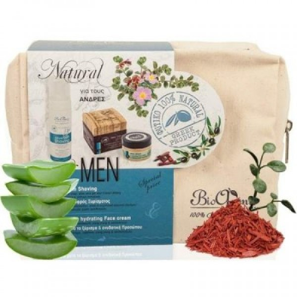 Gift Idea-For Men - Natural - Organic  Cosmetics - Offers-Sales