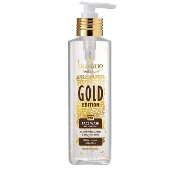 Σαπούνι Καθαρισμού Προσώπου με Φύλλα Χρυσού 24k -  Βιολογικά - Φυσικά Καλλυντικά Καθαρισμού Προσώπου -  Προϊόντα Ομορφιάς