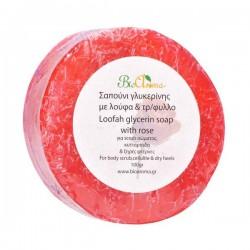 Exfoliating loofah glycerin soap, rose