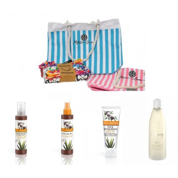 Sunscreen Gift Idea No2 - Natural - Organic  Cosmetics Sunscreen Sets - Beauty Products
